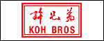 KOH BROTHERS GROUP LIMITED