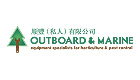 OUTBOARD & MARINE (PTE) LTD