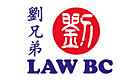 LAW BROTHERS CONSTRUCTION PTE LTD
